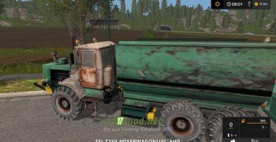 Т150 грузовой