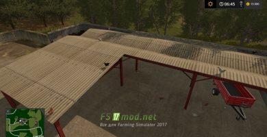 Корочки на крыше)