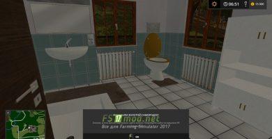 Туалет соседа
