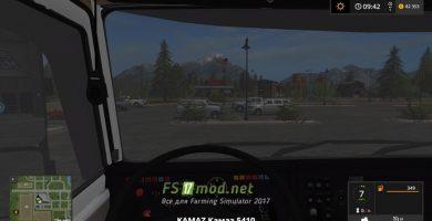 KAMAZ 5410 RX 15  вид с кабины