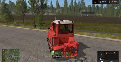 Трактор ДТ 175 «ВОЛГАРЬ»