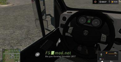 ГАЗ NEXT 4Х4 вид с кабины