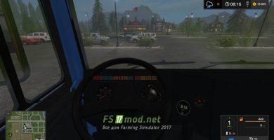 MAZ 5516 вид из кабины
