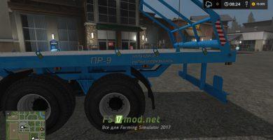 Мод ПР-9 «Ярославич» для Farming Simulator 2017