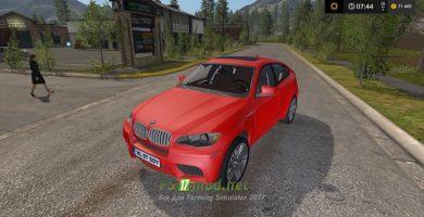 Мод BMW X6 для игры Симулятор Фермера 2017