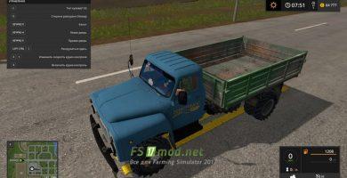 Мод на GAZ 53 для игры Фермер Симулятор 2017