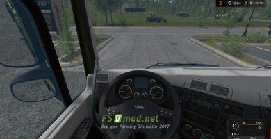 Пак грузовиков Fliegl