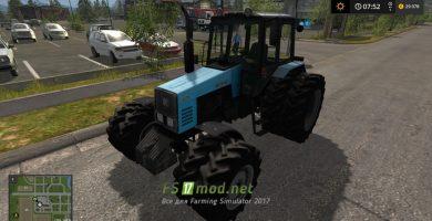 Трактор MTZ 1221