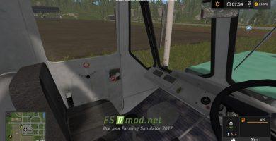 Трактор Т-150  вид из кабины