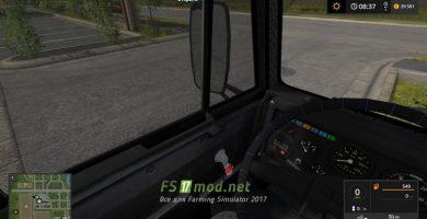 Грузовик КАМАЗ 740.10 IC управление