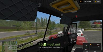 КАМАЗ 740.10 IC управление