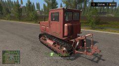 "Трактор ""Т-4"""