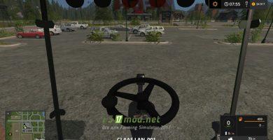 LAN вид с кабины