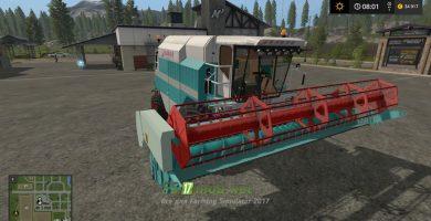 Комбайн LAN для Farming Simulator 2017
