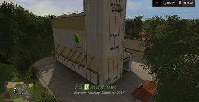 Здание продажи силоса
