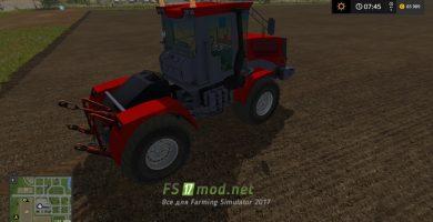 Трактор К-744р5