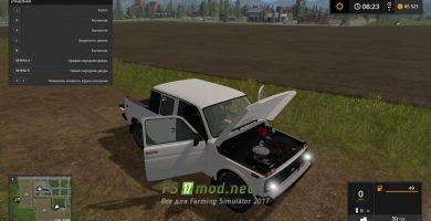 Автомобиль НИВА