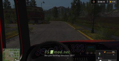 MB 1620 BI-TRUCK вид из кабины