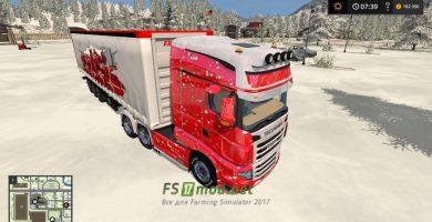 Новогодний пак для игры Farming Simulator 2017