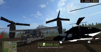 Пак вертолетов для FS 17