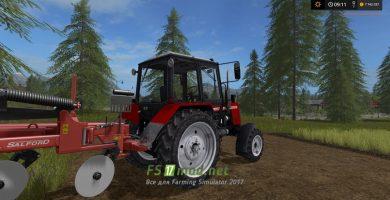 Мод трактора МТЗ-820