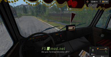 Самосвал МАЗ 5516 вид с кабины