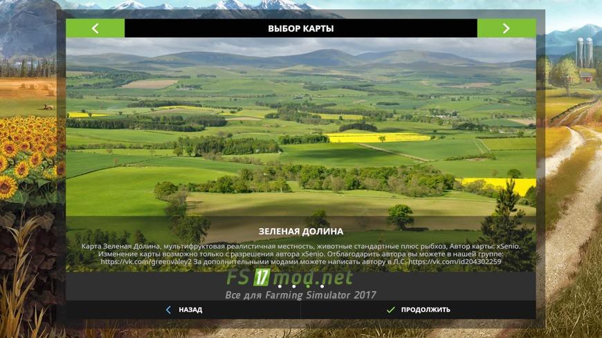 скачать мод карту зеленая долина
