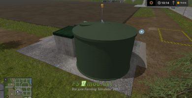 Цистерна воды
