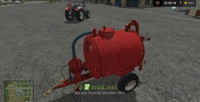 Цистерна MEPROZET PN20 LSF для игры Симулятор Фермера 2017