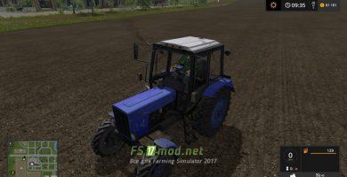 Трактор MTZ 82