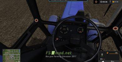MTZ 82 вид с кабины