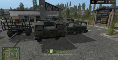 Мод на МАЗ 7410 и МАЗ 7310 для FS 2017
