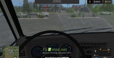 КАМАЗ 68900R вид с кабины