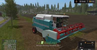Комбайн ЛАН для Farming Simulator 2017