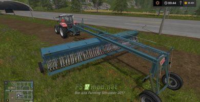 Мод на сеялку TSL 8mSeeder для Farming Simulator2017