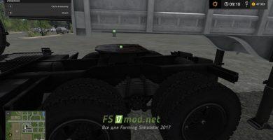 Мод на ручную сцепку для оборудования и прицепов в игре FS 2017