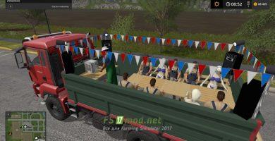 Вечеринка в кузове