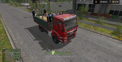 Грузовик Party truck для FS 2017