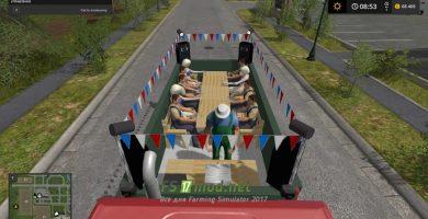 Грузовик Party truck