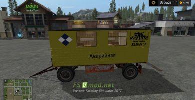 Заправочный прицеп Service trailer для игры Симулятор Фермера 2017