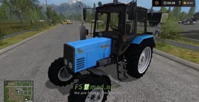Трактор МТЗ 892 для Farming Simulator 2017