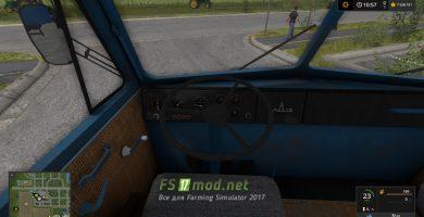 Мод МАЗ 504
