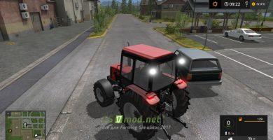 Трактор МТЗ-826