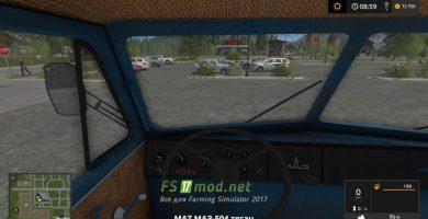 МАЗ 504 вид с кабины