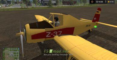 Мод на самолет Hummel Z-37