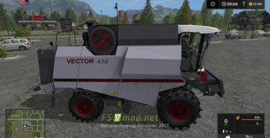 Вектор 410