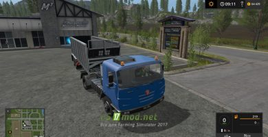 Тягач Tatra Termo Truck для Farming Simulator 2017