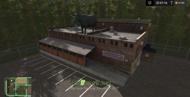 Магазин животных
