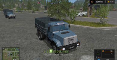 ЗИЛ 45065