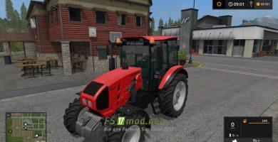 Мод на трактор МТЗ 1523 для игры Фермер Симулятор 2017